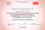 1488547870_tupikova10