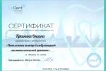 1488549094_tupikova16