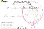 1488549095_tupikova17