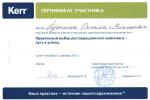 1488549105_tupikova21