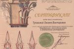 1488549107_tupikova23