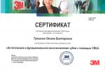 1488549110_tupikova25