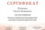 1488549111_tupikova26
