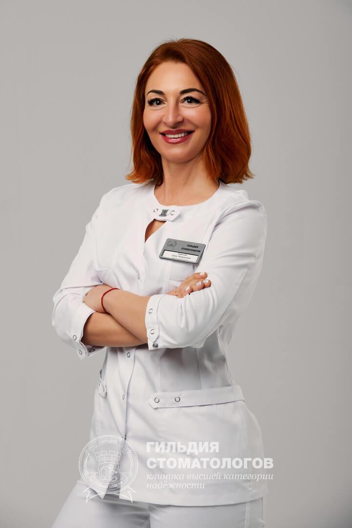 Ханесян Анна Людвиговна