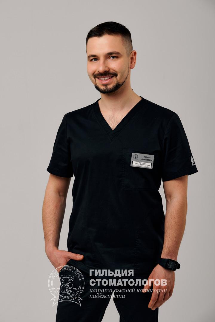 Науменко Георгий Владимирович